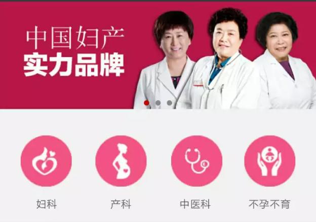 胎儿脑膜膨出、脑膨出影响大,记得做四维尊宝娱乐手机版网站筛查!