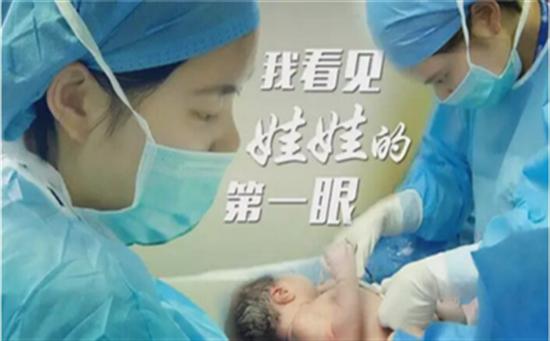 顺产生孩子,选择医院的时候一定要考虑充分