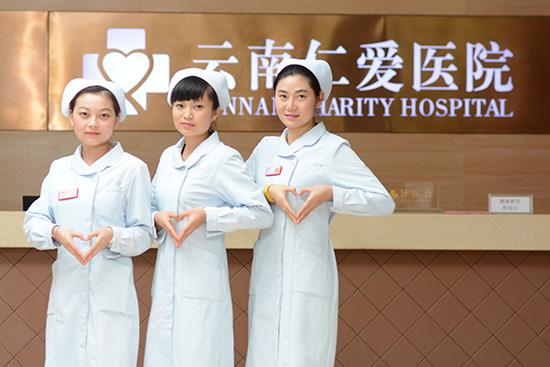 云南仁爱专家称;5年4次剖宫产这很危险!
