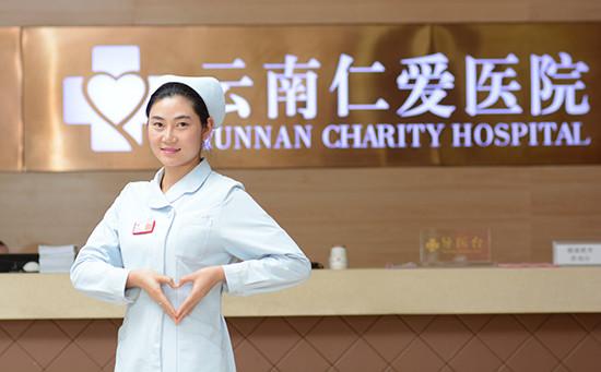 这家医院优惠援助第一项:避免妇科疾病,按时做好检查